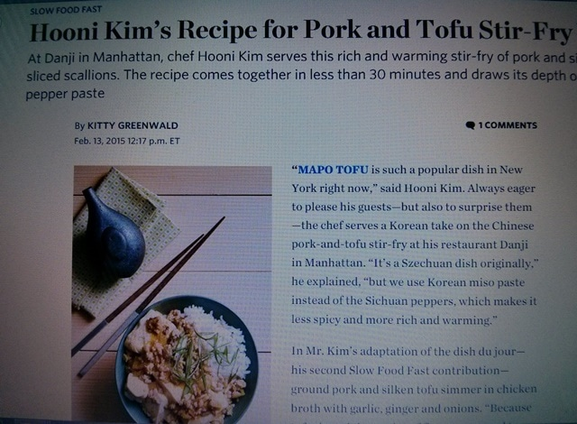 Hooni kim Pork and tofu stir fry